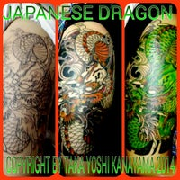 Photo taken at 金山 KANAYAMA CENTRE 中心 - 紋身 TATTOO & ACUPUNCTURE 針灸 • Tattoo Studio - Supplies - Course.    紋身工作室 - 耗材 - 課程. • Acupuncture Health Clinic For Healing -   Beauty Treatment - Course.   針灸健康診所醫疗 - 美容 - 課程  by TAKA YOSHI K. on 4/24/2014