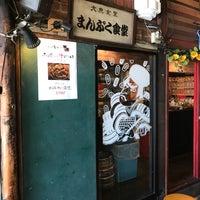 Photo taken at まんぷく食堂 by ちゃぶくろ さ. on 7/10/2018
