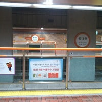 Photo taken at Dongdaesin Stn. by Kobbora on 10/23/2013