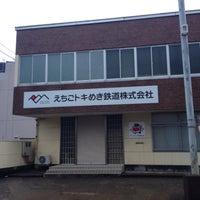 Photo taken at えちごトキめき鉄道株式会社 by 高井 田. on 12/23/2014