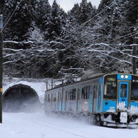Photo taken at Chibiki Station by 高井 田. on 2/1/2018