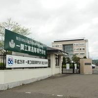 Photo taken at 一関工業高等専門学校 by Γ on 5/2/2014
