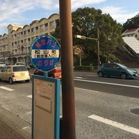 Photo taken at 松山町 バス停 by ホーリー 仁. on 11/17/2016