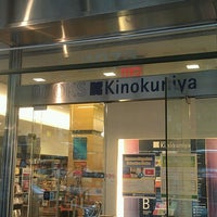 Photo taken at Kinokuniya Bookstore by Yéhia M. on 5/18/2013