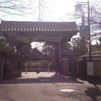 Photo taken at Kennin-ji Temple by Satoshi I. on 2/11/2013