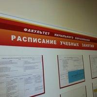 Снимок сделан в ПетрГУ (Петрозаводский государственный университет) пользователем Sergio N. 2/22/2013