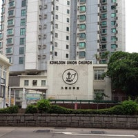 Photo taken at Kowloon Union Church Bus Stop by 遊上 y. on 7/18/2013