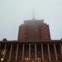 Photo taken at Intendencia Municipal de Montevideo by Javier H. on 10/8/2012