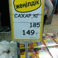 Photo taken at Рамстор Коктем by Курмет Б. on 10/28/2014