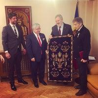 Photo taken at Moldova Büyükelçiliği by Barbekusosu on 1/17/2017