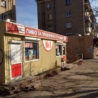 Photo taken at Пивозаправочная Станция #1 by Алексей О. on 11/9/2013
