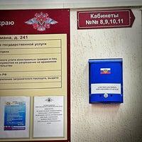 Photo taken at Отдел Управления федеральной миграционной службы в Промышленном районе by VortexSoul on 9/10/2013