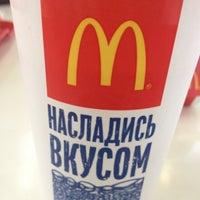 Photo taken at McDonald's by Регина С. on 10/10/2012