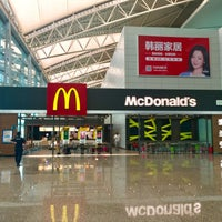 Photo taken at McDonald's by Yip叶 on 4/17/2017