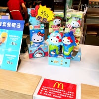 Photo taken at McDonald's by Yip叶 on 7/17/2016