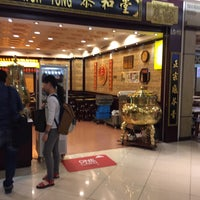 Photo taken at Koong Woh Tong 恭和堂 by Yip叶 on 9/21/2016