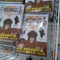Photo taken at BOOKSなかだ かほく店 by あいのん on 3/30/2013