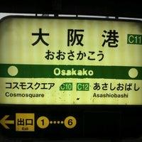 Photo taken at Osakako Station (C11) by あいのん on 10/7/2012