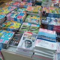 Photo taken at BOOKSなかだ かほく店 by あいのん on 4/21/2013