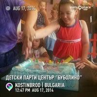 "Photo taken at Детски Парти Център ""Буболино"" by Nikol M. on 8/17/2014"