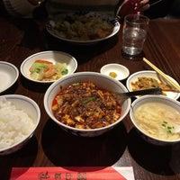 Foto tomada en Chen Mapo Tofu por Steve T. el 12/19/2016