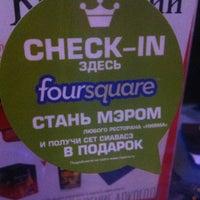 Снимок сделан в Автостанция «Партизанская» пользователем Arina 12/13/2012