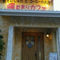 Photo taken at 陽だまりカフェ by めびうす on 8/12/2016