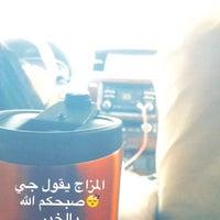 Photo taken at Al Luqta by Kay A. on 1/20/2016