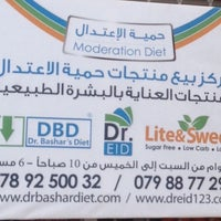 Photo taken at DBD ( Doctor Bashar Diet ) AlHussien branch by Ahmad A. on 3/20/2014