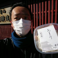 Photo taken at 国田屋醸造 蔵カフェ 千の花 by Kyoju O. on 1/7/2017