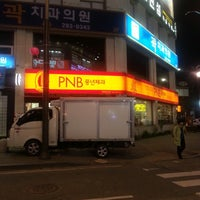 Photo taken at PNB 풍년제과 by Hyunjung Y. on 5/4/2013