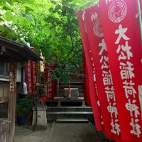 Photo taken at 大松稲荷神社 by fulxus on 7/12/2013