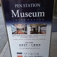 Photo taken at ペンステーション by Aki O. on 1/11/2014