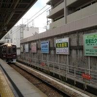 Photo taken at Hibarigaoka-hanayashiki Station (HK51) by Aki O. on 8/29/2013