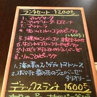 Foto tirada no(a) Hana45 por Aki O. em 3/20/2013