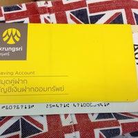 Photo taken at ธนาคารกรุงศรีอยุธยา (KRUNGSRI) by Orair A. on 6/10/2013