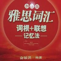 Photo taken at 24小时书吧 24 Hours Bookbar by Yanyun C. on 12/7/2015
