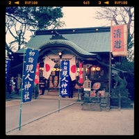 Photo taken at 現人神社 by Tatsumi M. on 1/2/2014