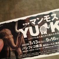 Photo taken at 冷凍マンモスYUKA by Jisuk C. on 8/5/2013