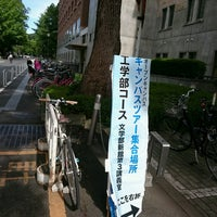 Photo taken at 京都大学 総合研究9号館(旧工学部3号館) by Takeshi K. on 8/10/2016