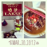 Photo taken at Air Itam Asam Laksa by William K. on 3/30/2013