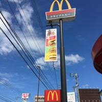 Photo taken at McDonald's by haru s. on 7/30/2018