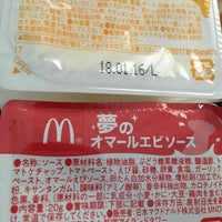 Photo taken at McDonald's by haru s. on 12/6/2017