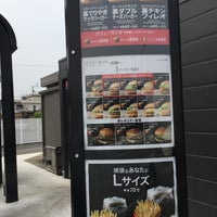 Photo taken at McDonald's by haru s. on 6/1/2017