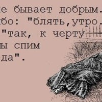 "Photo taken at Офис компании ООО ""ЛИДЕР"" by Stanislav M. on 11/19/2012"