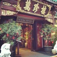 Das Foto wurde bei Manchinro Tenshinpo von のこ am 1/19/2013 aufgenommen