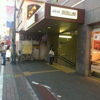 Photo taken at Hamadayama Station by 373 0. on 11/8/2012