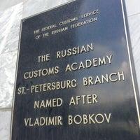 Photo taken at Российская таможенная академия им. В.Б. Бобкова by Alexey M. on 6/15/2013