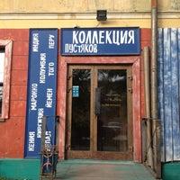 รูปภาพถ่ายที่ Кофейня «Кардамон» и лавка «Коллекция Пустяков» โดย Олег Барынкин O. เมื่อ 10/12/2012