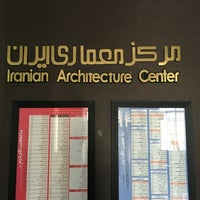Photo taken at Iran Architecture Center   مرکز معماری ایران by Sahar on 8/13/2016